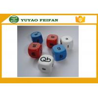 Wholesale 18 X 18 X 18mm Colorful Engraved 6 Sided Dice Blue / Purple With Logo from china suppliers
