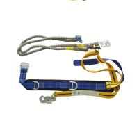 Quality Safety Harness with Belt for sale