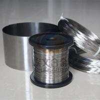 Wholesale Magnetostrictive waveguide wire used for Magnetostrictive level gauge/sensor from china suppliers