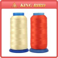 Wholesale 2000m dyed 100% Polyester Filament Yarn embroidery thread no knots from china suppliers