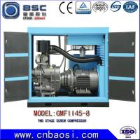 Wholesale Chemical Industry Electric Screw Air Compressors 45kw  - 75kw Lightweight  7.5 m³- 12m³ from china suppliers