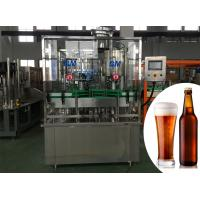 Wholesale Soft Drink / Beer Bottle Capper Machine For Bottle Filling Line 4000BPH from china suppliers