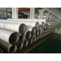 Quality GOST 9940-81 / GOST 9941-81 Large Diameter Stainless Steel Pipe 12Х18Н10T for sale