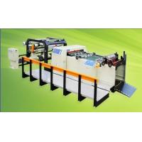 Wholesale Paper Cutter /Cutting Machine from china suppliers