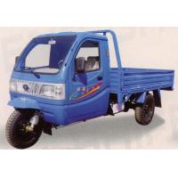 Wholesale tricycle 7YPJ-1150 from china suppliers