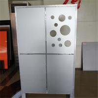 Buy cheap Durable 3mm Punched Aluminum Single Panel from wholesalers