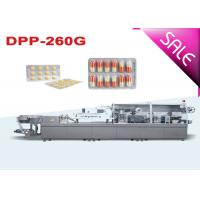Wholesale Pharmaceutical Alu PVC High Speed Blister Packing Machine High Frequency Flat Type from china suppliers