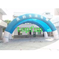Wholesale Oxford Fabric Double Layers Advertising Inflatable Arch Rental in Blue White from china suppliers