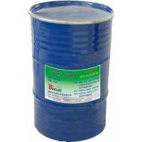 IRIS-300 Wire Rope Lubricant