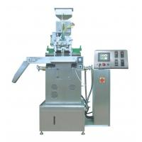 Wholesale Medicine Pill / Softgel Encapsulation Machine For Small Scale laboratory from china suppliers
