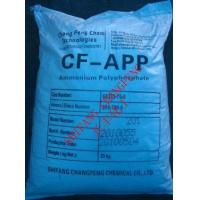 Wholesale Ammonium Polyphosphate(CF-APP) from china suppliers