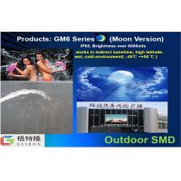 Wholesale GM6 Series Outdoor Led Display Panels SMD 2323 Over 6000 Nits from china suppliers