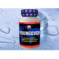 Wholesale Youngever L-Glutathione Capsule Most Effective Anti Aging Supplements Antioxidant Formula from china suppliers
