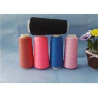 Wholesale Virgin 100% Spun Polyester Color Yarn 20s/2 On Dyeing Tube for Sewing Thread from china suppliers