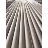Wholesale TP347H ASTM A213 Stainless Steel Seamless Tube Pipe For Boiler from china suppliers