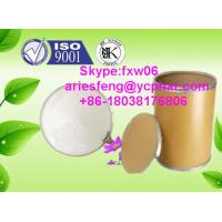 Wholesale Dutasteride Hair Growth Steroid Hormone Powder Avodart for Hair Loss Treatment from china suppliers