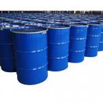 Wholesale Peige Color 2-Chloro-5-Chloromethyl Pyridine Heterocyclic Pyridine Flash Point >110℃ from china suppliers