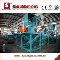 Wholesale 500kg pp pe washing line hdpe bottle wash recycling machine from china suppliers