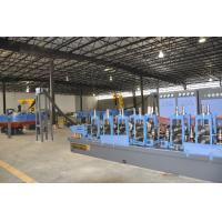 Wholesale High Speed API Tube Extrusion Machine For Oil Transportation from china suppliers