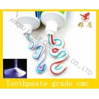 Wholesale Toothpaste grade CMC sodium carboxymethyl cellulose from china suppliers