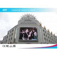 Wholesale Front Service Led Display Screen P8 with Easy , fast installation-Outdoor Billboard from china suppliers