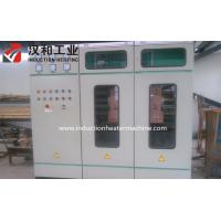 Wholesale Lower Labor Strength Induction Heating Power Supply With Full Digital Control from china suppliers