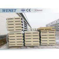 Quality 1000MM width PU/PIR fire proof insulated roof panel for steel structure factory for sale