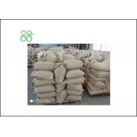 Wholesale Flonicamid 50%WDG Systemic Insecticide For Aphids from china suppliers