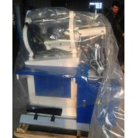 Buy cheap High Efficiency Paper Cutting Machine Hydraulic Cutter Machine 1200KG 4KW from wholesalers