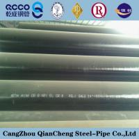 Quality en 10204 3.1 astm a106 seamless steel pipe line manufacturer for sale