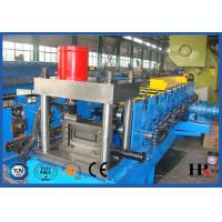 Wholesale U-shaped Purline Sheet Metal Cold Roll Forming Machine 15 KW Steel Frame from china suppliers