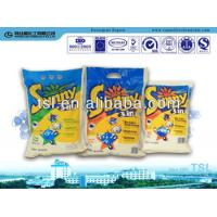 Buy cheap Sunny Brand Detergent Powder for Different Sizes 30g 35g 200g 500g 1kg from wholesalers