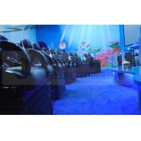 Wholesale Large Screen  5D Movie Theater Three-dimensional With  Special Effect from china suppliers