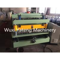 Buy cheap Colored Mental Adjustable Speed Glazed Tile Roll Forming Machine For Roof from wholesalers