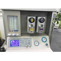 Wholesale Medical Oxygen Anesthesia Gas Machine One Drawer Totally Extractable from china suppliers