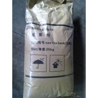 Wholesale 2,6-di-tert-butyl-p-cresol from china suppliers