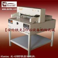Wholesale Aluntec AL-650EP Program-controlled Paper Guillotine from china suppliers