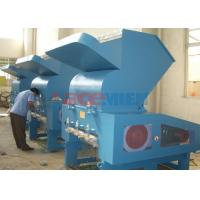 Wholesale Strong Structure Durable PVC Plastic Crusher Machine 800kgh For PVC Roof Sheet from china suppliers