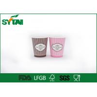 Quality Customized Disposable Coffee Cups With Lids For Frozen Drink , Eco - Friendly for sale
