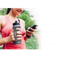 Buy cheap Silicone Soft water bottle ,Portable Silicone Water Bottle Carrier / Handle Cup Strap For Running from wholesalers