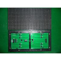 Wholesale P10 White Color Led Display Modules High Brightness from china suppliers