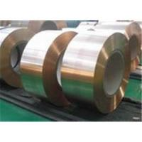 Buy cheap CuNi3Si UNS.C70320 Nickel Silicon Bronze Alloys from wholesalers