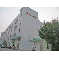 Shenzhen Baoan District Xixiang Jingli Plastic Products Factory,