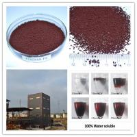 Buy cheap Chelated Iron Fertilizer EDDHA Fe 6% from wholesalers