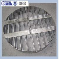 Wholesale metal simple grid support from china suppliers