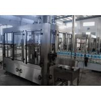 Wholesale Full Automatic Bottled Water Production Line  from china suppliers