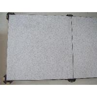 Wholesale Calcium Sulphate Panel from china suppliers