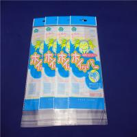 Wholesale Multi Color Laminated Plastic Pouches , Self Adhesive Seal Plastic Bags from china suppliers