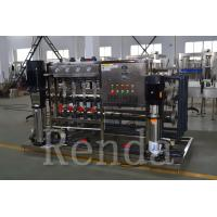 Wholesale 1000 LPH Drinking Water Treatment Systems Water Filter Water Purification Machinery from china suppliers