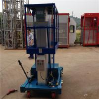 Wholesale 300KG Multi column hydraulic mobile lift / Mobile Elevating Work Platform from china suppliers